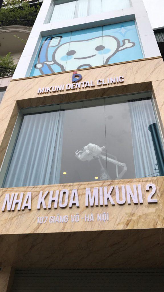 MIKUNI2
